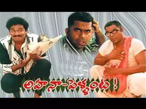 telugu funny comedy what are the best comedy movies in telugu updated quora