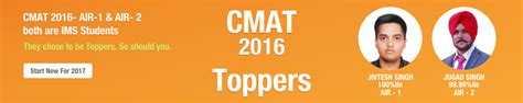 Cmat For Mba 2016 by Simcmats And Sectional Tests Availability Schedule