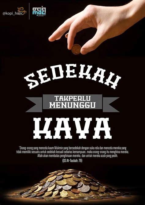 desain poster dakwah karya mdc muslim designer
