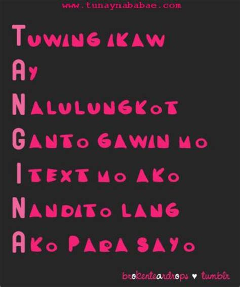 pinoy love triangle quotes