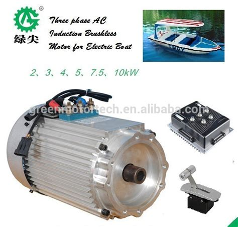 electric boat motor with battery 5kw 48v battery powered electric inboard boat motor boat