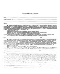 copyright contract template free copyright transfer agreement template free printable