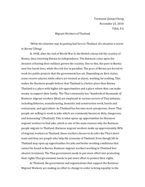 Image Essays by 1st Draft For Persuasive Essay