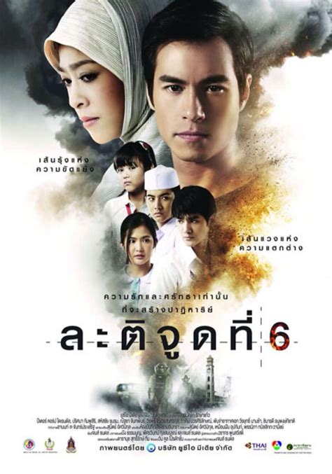 thailand film video enjoy thai movies หน งไทย the latest movie releases from