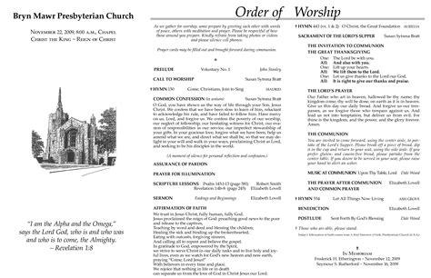 church order of service best photos of baptist wedding order of service wedding