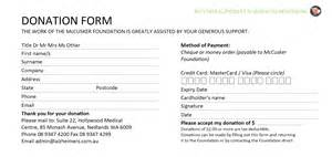 donation agreement template 6 donation form templates excel pdf formats