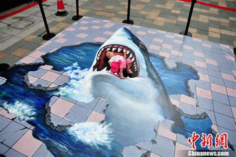 imagenes raras tridimensionales 50米巨幅3d立体画亮相福州 效果身临其境 收藏频道 和讯网