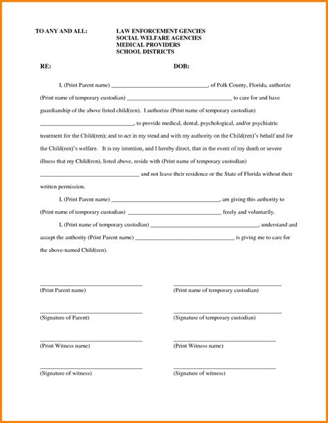 temporary guardianship letter cover letter exle