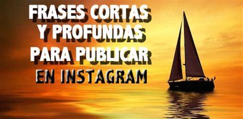 imagenes reflexivas instagram frases cortas y profundas para publicar en instagram