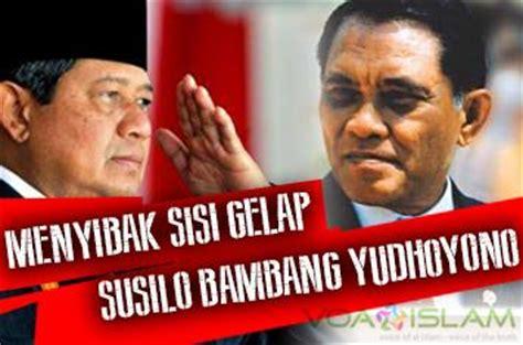 biography susilo bambang yudhoyono dalam bahasa inggris za dunia quot the godfather quot and quot the sby dinasty
