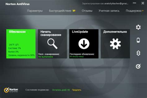 norton antivirus full version free download windows xp norton internet security 2013 windows xp problems full