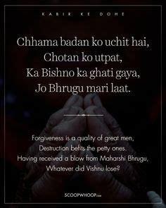 kabir biography in hindi language rahim ki dohe in hindi with meaning rahim suvichar in