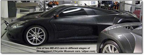 chrysler supercar me 412 chrysler supercar me 412 imgkid com the image kid