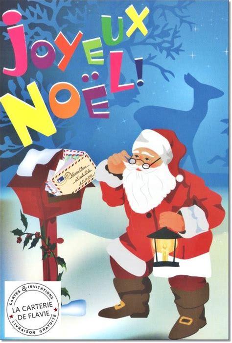 Carte De Noel Gratuite by Carte Joyeux No 235 L Livraison Gratuite