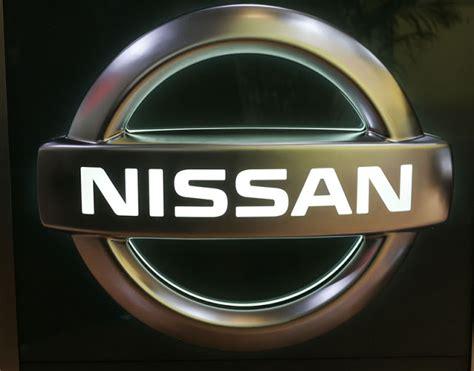 nissan black logo nissan logo cars logos