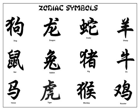 emblem tattoo designs symbol tattoos designs and ideas page 16