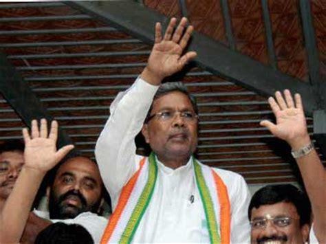 Karnataka State Cabinet Ministers by Cabinet Reshuffle In Karnataka Cm Siddaramaiah Sacks 14