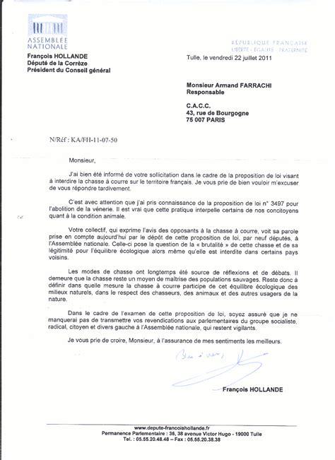 Lettre De Demande D Offre Exle Demande Demploi