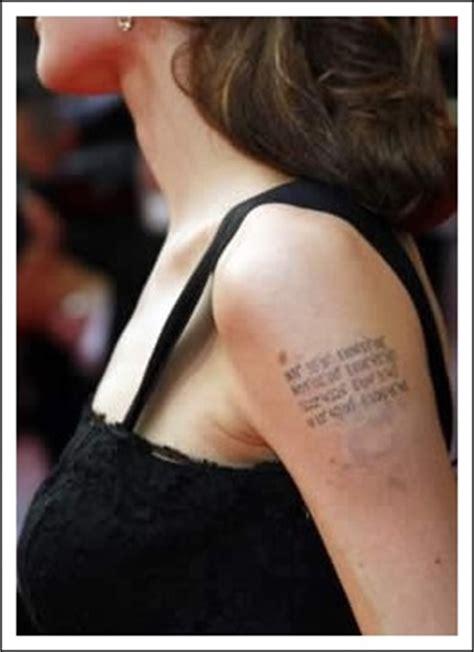 angelina jolie arm tattoo coordinates how do i figure out my latitude and longitude ask dave