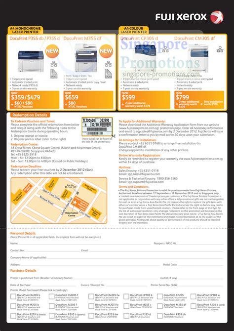 Fuji Xerox Docuprint M355 Df docuprint p355 db laser printer docuprint p355 d