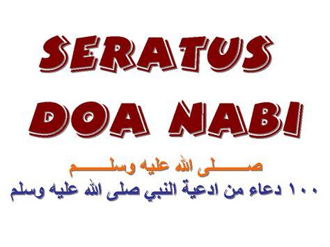 Seratus Satu Sahabat Nabi ibnu omar al madani