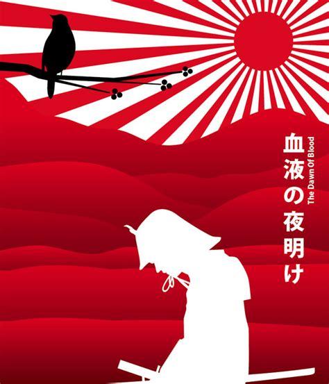 japan design a world of design possibilities webdesigner depot