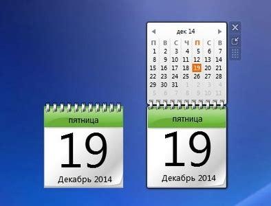 Calendar Desktop Widget Green Calendar Windows 7 Desktop Gadget
