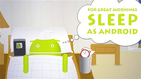 sleep like android sleep as android animation