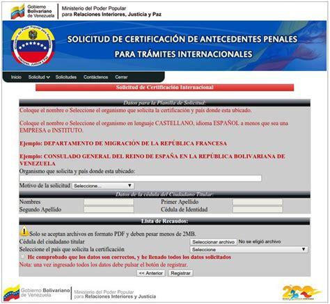 solicitud de carta de antecedentes no penales en el d f carta de no tener antecedentes penales para emigrar