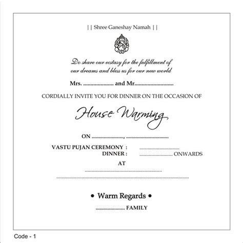 Housewarming Invitation Letter For Visa Housewarming Invitation Card Wordings India Infoinvitation Co