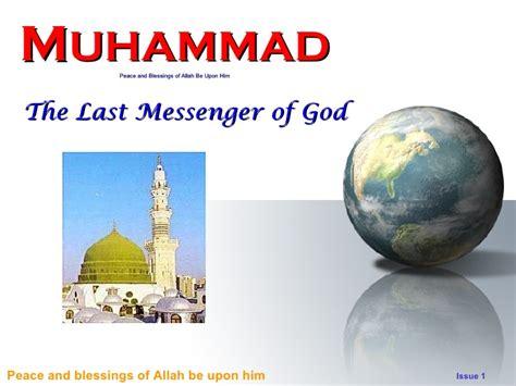 biography of hazrat muhammad sm prophet muhammad life and message