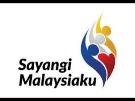 Punya Ke Punya bunface kita punya malaysia mp3 song