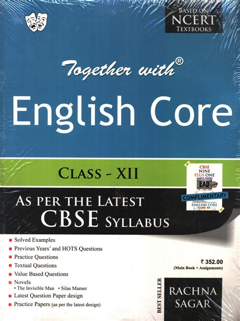 reference books for class 9 together with assignment booklet for class