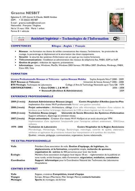 Modele Lettre De Motivation Technicien Logistique Cv Technicien Logistique Ccmr