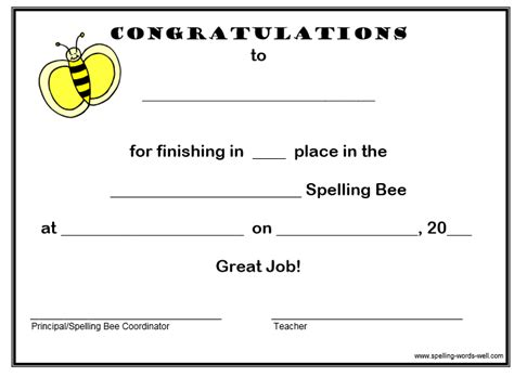 1st prize certificate template free spelling bee certificates