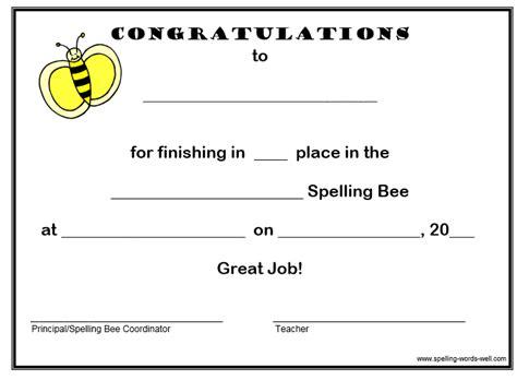 spelling bee award certificate template free spelling bee certificates
