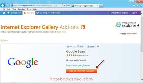 layout modification xml internet explorer trick or treat windows 8 เพ ม search provider ใน
