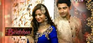 Beintehaa written updates telly updates