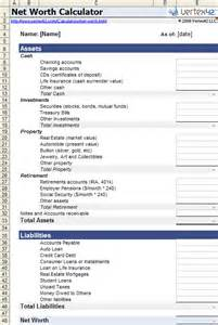 personal assets and liabilities statement template net worth calculator for excel