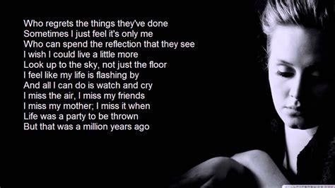 years lyrics adele quot million years ago quot lyrics
