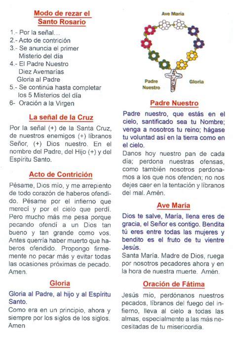 santo rosario completo para difuntos un millon rezando el rosario 2012 2 jpg 772 215 1134