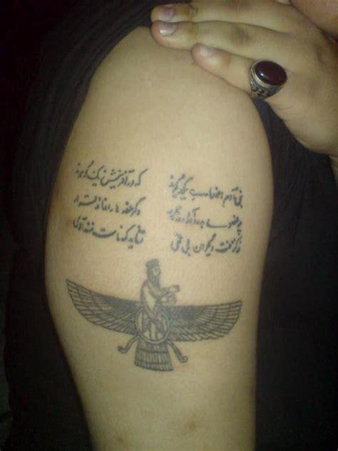 tattoo imam ali shia tattoo off topic shiachat com