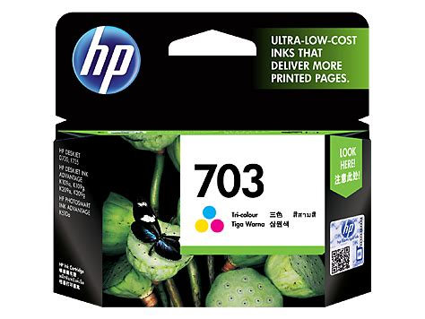 Cartridge Kartrid Hp 703 Color Diskon hp 703 tri color original ink advantage cartridge cd888aa hp 174 india