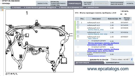 service manual manual repair autos 2002 volvo s40 spare parts catalogs service manual manual