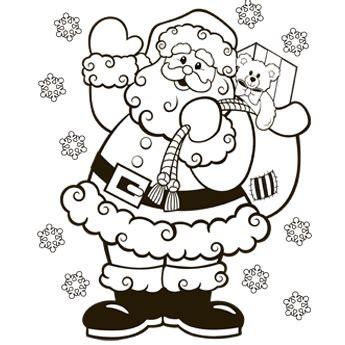 holiday coloring page pdf παίζουμε μαζί χριστουγεννιάτικες σελίδες ζωγραφικής για