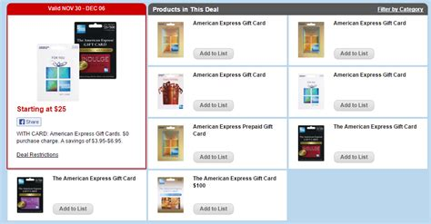 Personalized American Express Gift Cards - free cvs office depot american express gift card deals