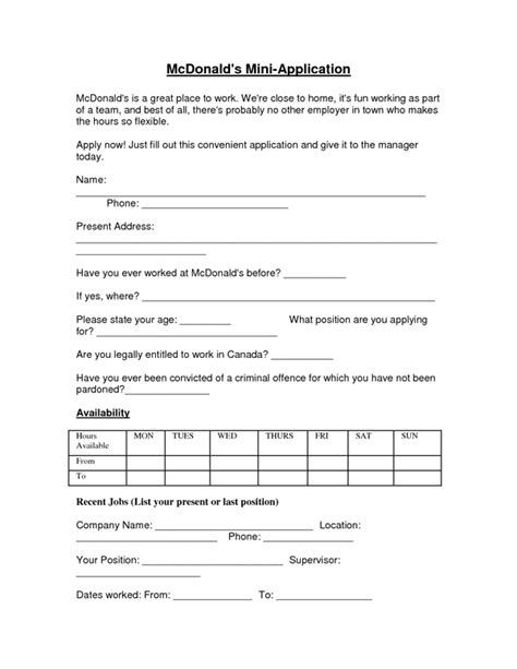 application form mcdonalds