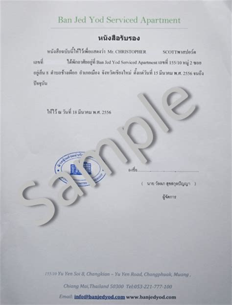 certification letter residency how to get a thai residence certificate tieland to thailand