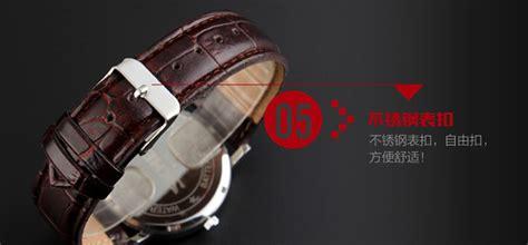 High Quality Exclusive Jam Tangan Cowok Superdry Leather Brown Bl skmei jam tangan analog pria 9120cl black jakartanotebook