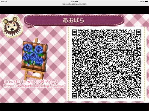 acnl pattern ideas 161 best images about acnl paths on pinterest animal